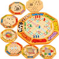 木制跳棋飞行棋五子棋十二合一棋类成人桌游戏儿童益智玩具g1u