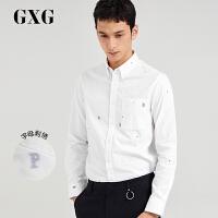 GXG男装 2018春季新品白底花色休闲长袖衬衫#181803100