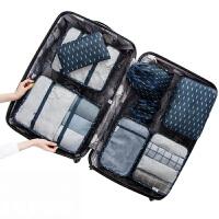 旅行收纳袋多功能件套收纳包旅行箱收纳袋套装大号旅游出差衣物整理包 八件套