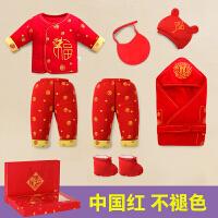 新生婴儿衣服礼盒套装秋冬初生猪宝宝用品过年服满月礼物