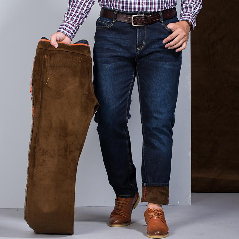 秋冬款牛仔裤男加绒加厚弹力加肥加大码胖子肥佬直筒裤时尚长裤男 一般在付款后3-90天左右发货,具体发货时间请以与客服协商的时间为准
