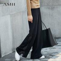 Amii[极简主义]温柔风时髦拼接长裤春季新丝光开衩阔腿裤
