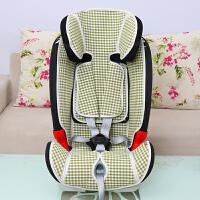 凉席垫宝得适britax百变骑士双面王1 2 3代儿童安全座椅夏季通用 其它