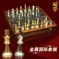 国际象棋套装大号金属国际象棋子西洋棋木质棋盘部分地区