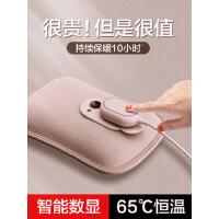 电热水袋充电式女暖手宝可爱毛绒暖脚暖宝宝防爆暖水袋敷肚子一体