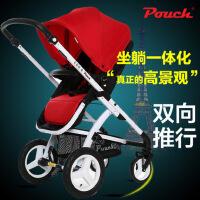 Pouch高景观婴儿车 可躺可坐避震可折叠儿童车宝宝四轮手推车