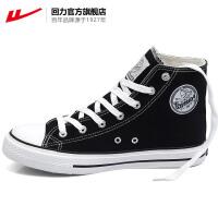 上海回力男鞋秋季帆布鞋男高帮透气休闲鞋男布鞋经典款学生板鞋男鞋子