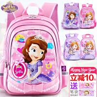 迪士尼公主书包1-3年级小学生书包苏菲亚女童减负儿童双肩包
