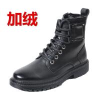 马丁靴男冬季加绒中帮靴子韩版青春潮流百搭学生青少年内增高短靴 (加绒)