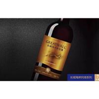 长城海岸风情7年赤霞珠干红葡萄酒 750ml
