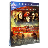 正版电影dvd碟片 加勒比海盗3 世界的尽头 欧美高清光盘DVD