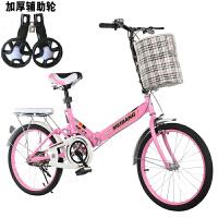 折叠自行车16寸20寸减震代步超轻便携男女学生儿童单车