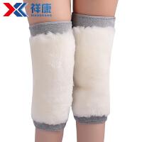 护膝保暖男女士老寒腿羊毛秋冬季保暖关节中老年加长加厚运动护膝 羊毛护膝一对装 S80-110斤