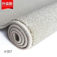 地毯卧室满铺可爱客厅茶几垫定制床边榻榻米家用现代简约北欧色j 米灰色 007