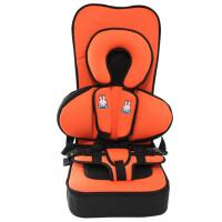 简易儿童座椅宝宝带套婴儿汽车用便携式车载坐垫0-4-12岁 升级款增高垫 橙色2-12岁