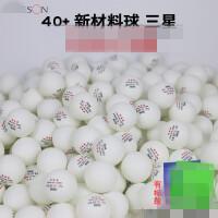 乒乓球 新材料40+乒乓球 训练/比赛/发球机乒乓球 新材料(训练级)D40+三星乒乓球 黄色(100只