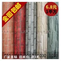 复古砖纹墙贴砖块壁纸自粘客厅背景墙3d立体砖贴纸红砖头墙纸宿舍