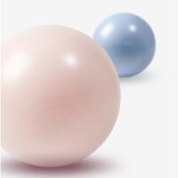 迷你球瑜伽球健身普拉提平衡小球塑身体操女