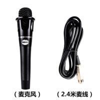 e300电容麦克风直播声卡手机全民k歌有线手持话筒电脑主播快手抖音同款通用套装 标配