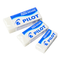 日本进口PILOT/百乐ER-F6泡沫橡皮超强超干净擦除橡皮擦