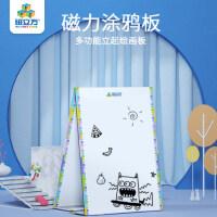 磁立方画画板宝宝幼儿童小学生家用学写字磁性水笔可擦白板折叠式