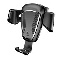 倍思 车载苹果ip7手机支架车用重力出风口卡扣式 安卓手机通用型 i6导航支架