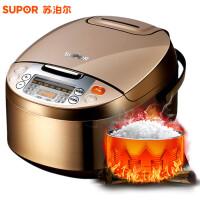 苏泊尔(SUPOR)CFXB50HC3T-120电饭煲电饭锅5L容量 球釜内胆IH电磁加热