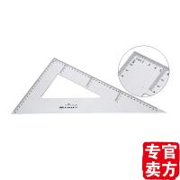 得力文具 deli 6440三角尺40cm透明三角板套装带量角器
