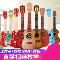 【支持礼品卡】尤克里里初学者儿童吉他玩具可弹奏小孩音乐男孩女孩宝宝入门乐器u3j