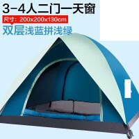 全自动帐篷户外3-4人双人防雨2人野营野外露营防晒家庭套装