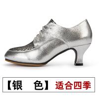 新款拉丁舞鞋真皮女中跟室外跳舞鞋交谊摩登广场舞蹈鞋