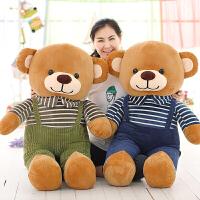毛绒儿童玩具泰迪熊背带熊大号抱抱熊可爱布娃娃礼物女生