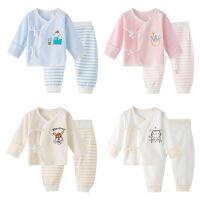 班杰威尔 新款婴儿内衣套装秋冬宝宝秋衣初生童睡衣0-6个月3新生儿衣服纯棉春装