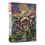 Avengers Age of Ultron 复仇者联盟2奥创纪元英文原版漫画 漫威宇宙英雄故事精装 英文原版进口图书