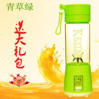 水果汁防水家庭轻便果汁机饭店夏日扎汁机便携式榨汁杯粉碎手拿