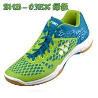 羽毛球鞋男鞋女鞋shb-03z shb-03ex .5