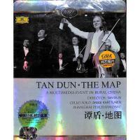 谭盾-地图DVD-9( 货号:200000993009223)