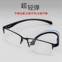 钛合金眼镜框男半框商务超轻眼镜架可配成品防蓝光眼镜