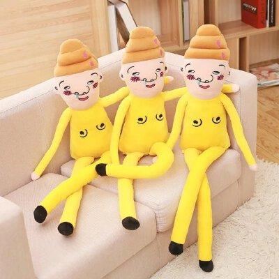 毛绒玩具公仔布娃娃恶搞布偶男生女生生日礼物玩偶搞笑屎伯大便男