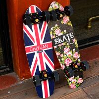 枫木小鱼板香蕉板新手四轮滑板车儿童滑板刷街代步大鱼板