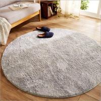 简约圆形地毯家用客厅茶几卧室床边脚垫儿童吊篮转椅防滑地垫