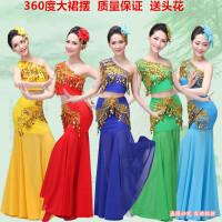 新款儿童演出服装孔雀舞蹈演出服女包臀长款鱼尾裙