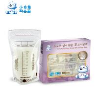 小白熊 纳米银抑菌 母乳储存袋 10片装 储奶袋保鲜袋 存储袋09206