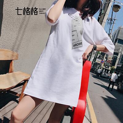 七格格小清新连衣裙夏装新款吊牌印花学生七分袖圆领宽松白色短裙女