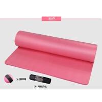 双人瑜伽垫加宽加厚20mm防滑大号健身垫午睡垫爬行垫运动 +网包