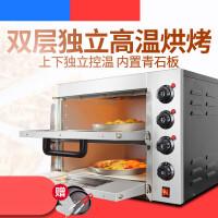 商用披萨蛋挞鸡翅双层烤箱二层二盘烘焙大容量�h炉