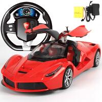 可充电遥控车可开门方向盘漂移男孩遥控汽车赛车模型儿童玩具