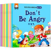 小k 启蒙学英语提升级 共10册 有声伴读少儿英语 儿童生活情境对话分级图书3-6-9岁幼儿英语启蒙认知趣味书籍绘本培养幼儿英语训练绘本