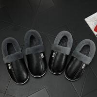 棉拖鞋男pu皮防水防滑家居家用秋冬季情侣室内包跟毛绒保暖棉鞋女