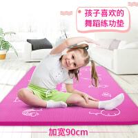 加宽90cm儿童瑜伽垫爬行垫小孩练功垫跳舞蹈垫防滑加厚15mm 粉色 185*80*15mm 绑带+网格包+拍拍球